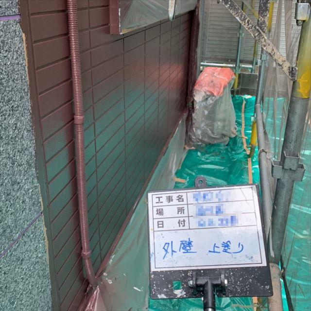 外壁塗装(3回塗り)施工_200202_0001上_R