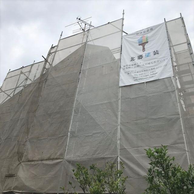 足場 外壁洗浄_200202_0005e1_R